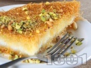 Снимка на рецепта Кюнефе - класически турски десерт с кадаиф, моцарела, кедрови ядки и шам фъстък